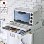 キッチンスライドテーブル-完成イメージ