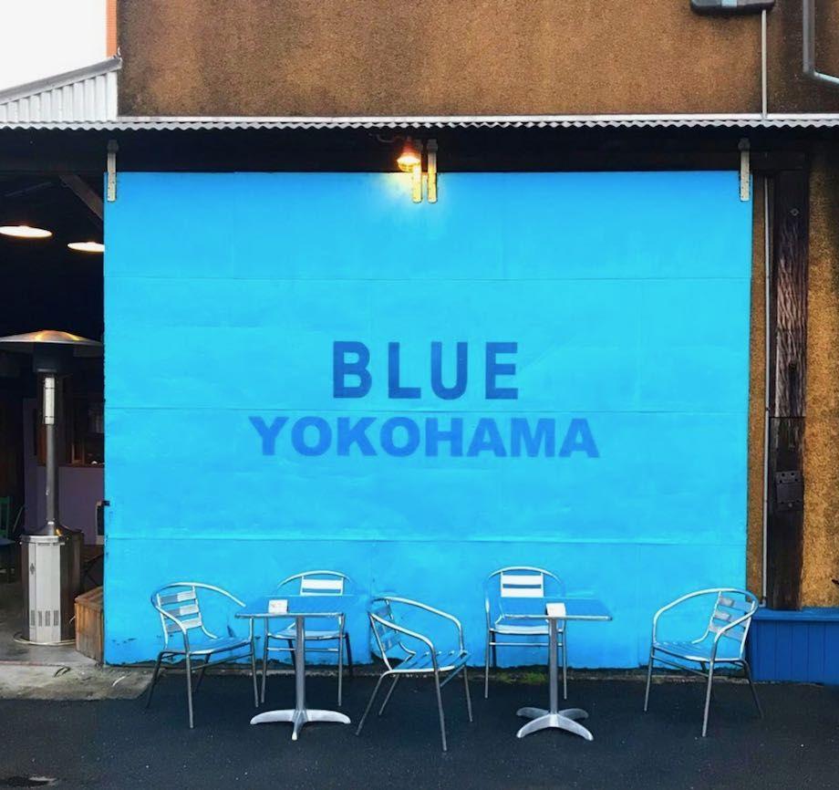【厳選】地元民によるおすすめ横浜観光スポットVol.1【BLUE BLUE Yokohama(ブルーブルーヨコハマ)】のバナー画像