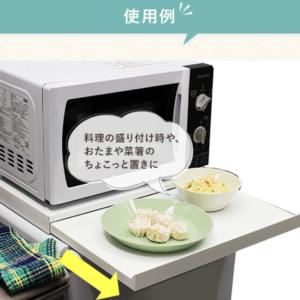 【厳選】色々試した結果のおすすめ便利グッズ【12選】ーキッチン編ー