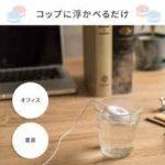 マカロン加湿器の使用方法-3