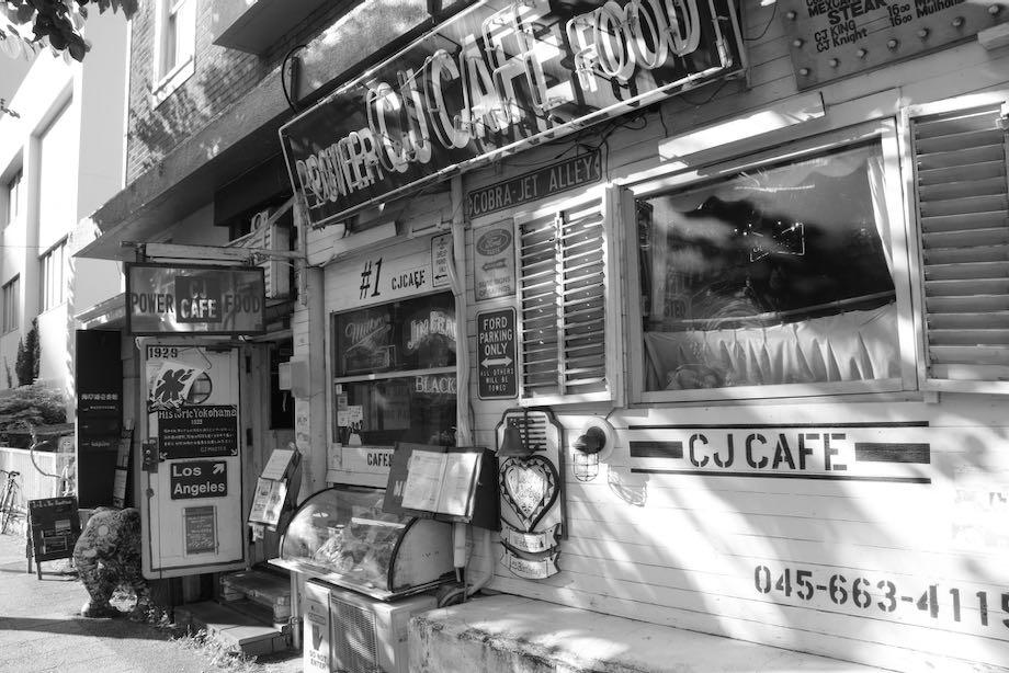 大さん橋、店舗cj-cafe
