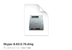 ダウンロード実行がファイル