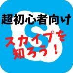 eyeCatch画像
