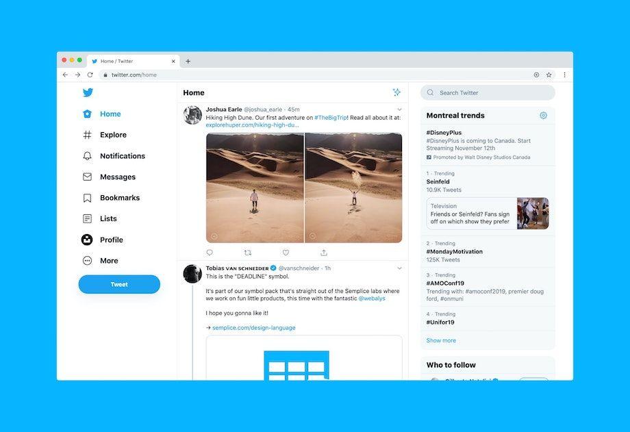 Twitter設定の方法