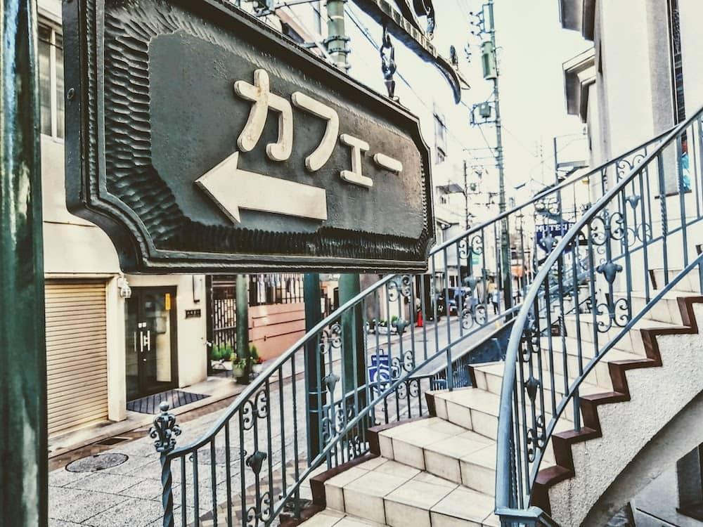 横浜貸し自転車観光、元町の画像