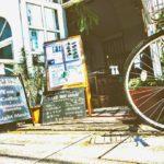 横浜山手の究極穴場スポット【喫茶エレーナ】ガイドブックには載っていないおすすめ観光エリアの画像