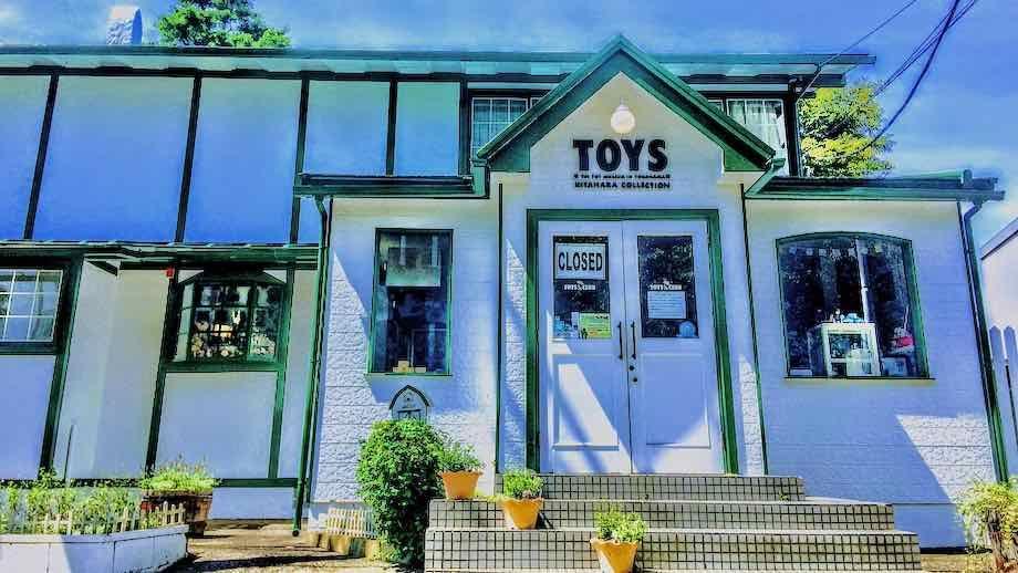 横浜ブリキのおもちゃ博物館【Toys Club】まだまだ知られていない横浜山手の散策おすすめスポット