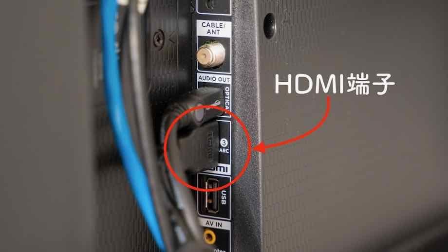 HDMI_01の画像