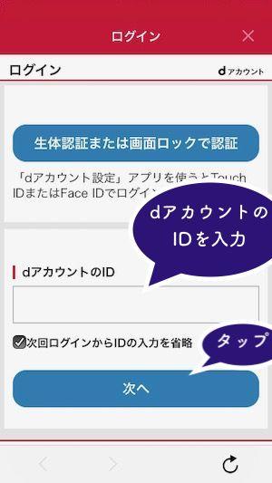 設定画面_11_02