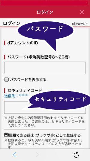 設定画面_12_01