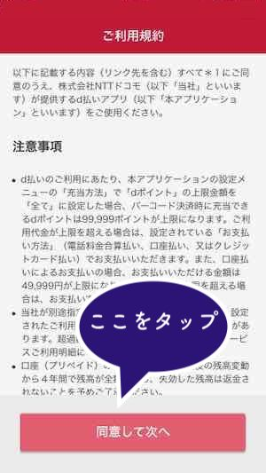 設定画面_09