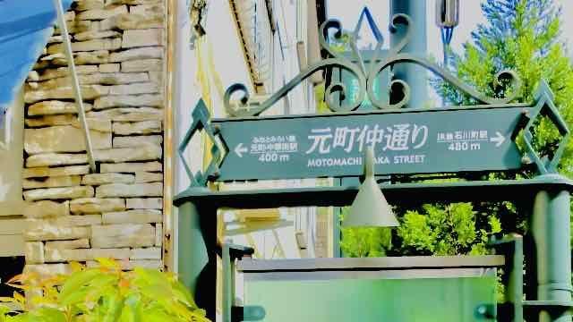横浜元町のイメージ画像_04