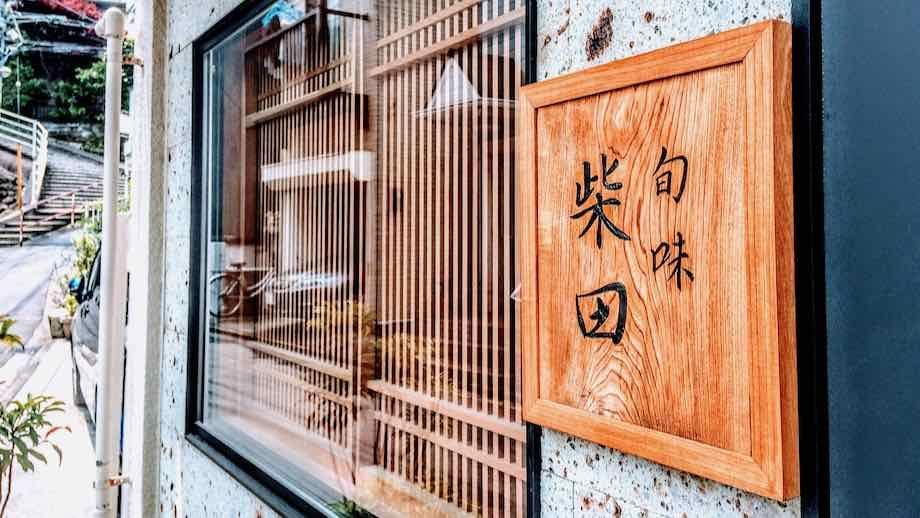 横浜元町のイメージ画像_05