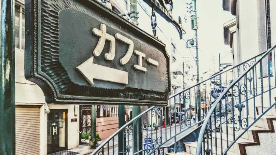 横浜元町のイメージ画像_08