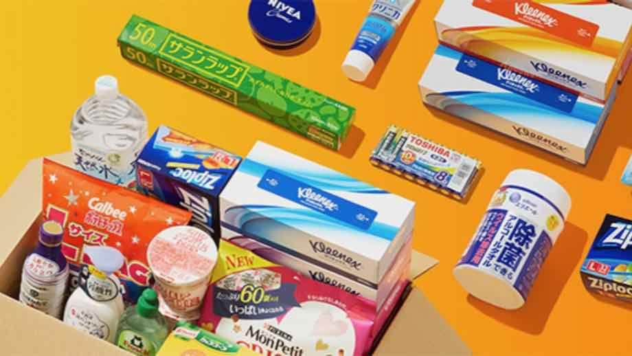Amazonパントリーの商品のイメージ画像