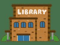 図書館・市民会館などの公共の場所を選んでオンライン英会話をするアイデアのイメージ画像