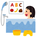 お風呂をオンライン英会話の場所にするアイデアのイメージ画像
