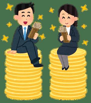 大学職員の管理職で定年退職した場合の退職金は大体3,500万円のイメージ画像
