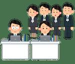 大学職員への転職活動で職場見学のイラスト