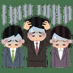 大学職員の中途採用面接で頭を抱える面接官のイラスト