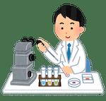 研究・科学実験のイラスト