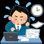 忙しいビジネスマンの画像