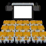 視聴覚室のイラスト