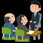 大学職員への転職活動面接のイラスト