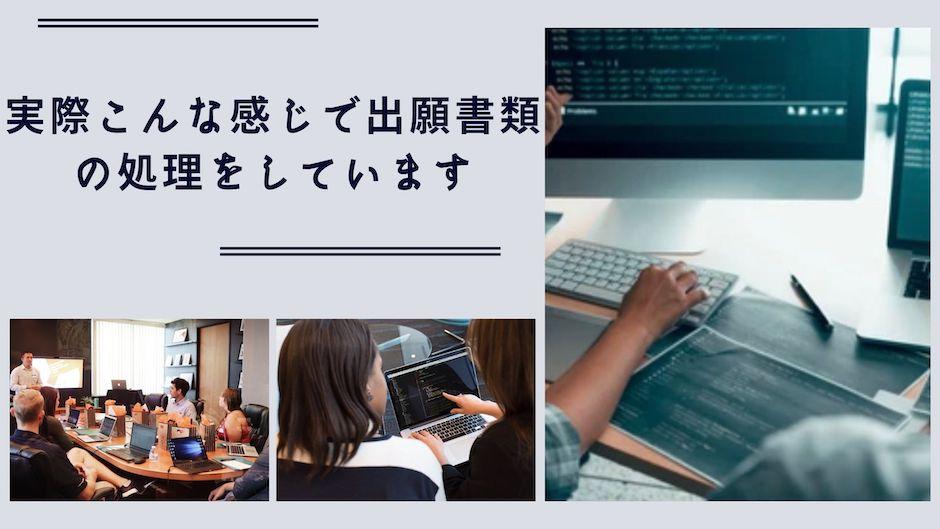 大学職員の入試課の仕事内容【ITを駆使】の画像