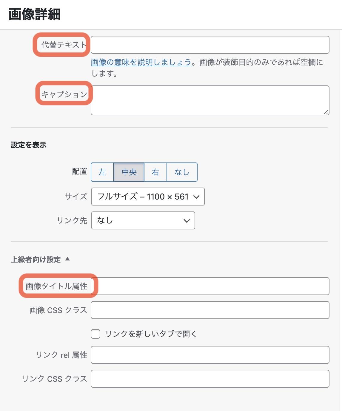 【弱小ブロガーのブログが上位表示された方法】「h2」と「h3」をルール化したら収益化できた例!