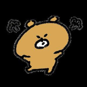 プンプン怒るクマのイラスト
