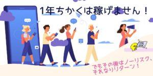【月5万円の裏側】副業でブログを始めても稼げない!かかった費用は総額●円!始める前のケーススタディを紹介します