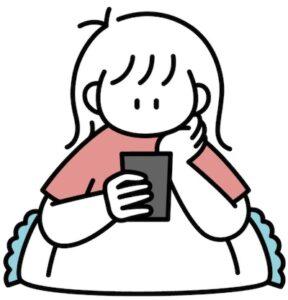 寝ながらブログを見るイラスト